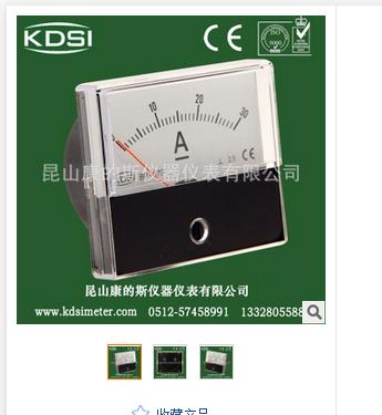 厂家直销 指针式电流表 直流电流表 bp-670 dc30a直接式